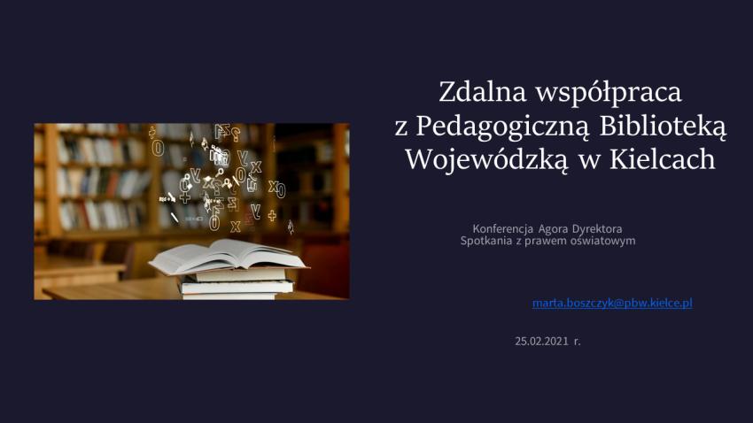 """Konferencja Agora Dyrektora """"Spotkania z prawem oświatowym"""" – podsumowanie"""