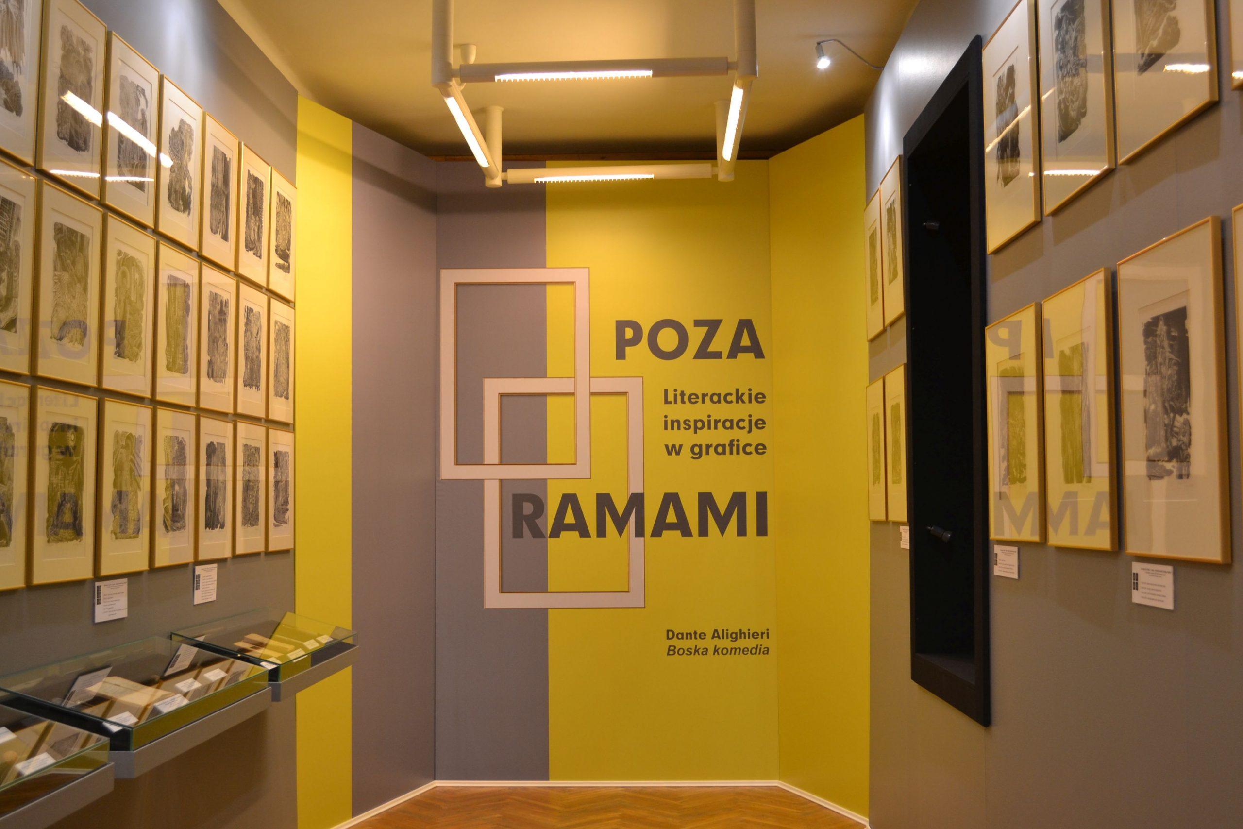 Otwarcie wystawy w Muzeum Lat Szkolnych Stefana Żeromskiego